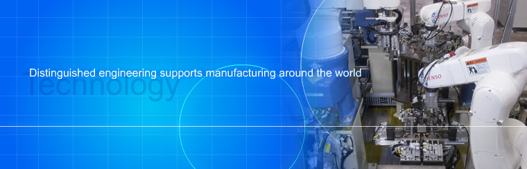 Distinguished engineering supports manufacturing around the world